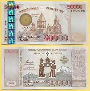 Image Is Loading Armenia 50000 50 000 Dram P 48 2001
