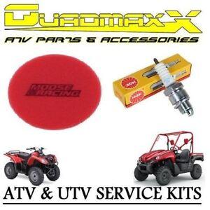 Suzuki Lt50 Lt A50 Quadrunner All Years Basic Quad Service Kit 5056226958927 Ebay