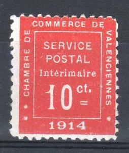 FRANCE-TIMBRE-GUERRE-1-034-CHAMBRE-DE-COMMERCE-VALENCIENNES-1914-034-NEUF-x-TB-P435