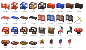 New-Horizons-All-Complete-35-Pcs-Imperial-Chinese-Style-Furniture-Item-Set