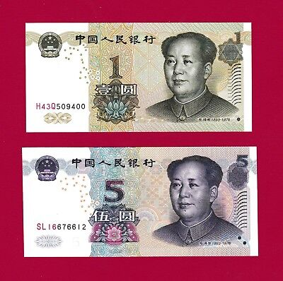 Letter Number P-895b Letter YUAN VARIETY CHINA UNC NOTE: 1 Yuan 1999 Number