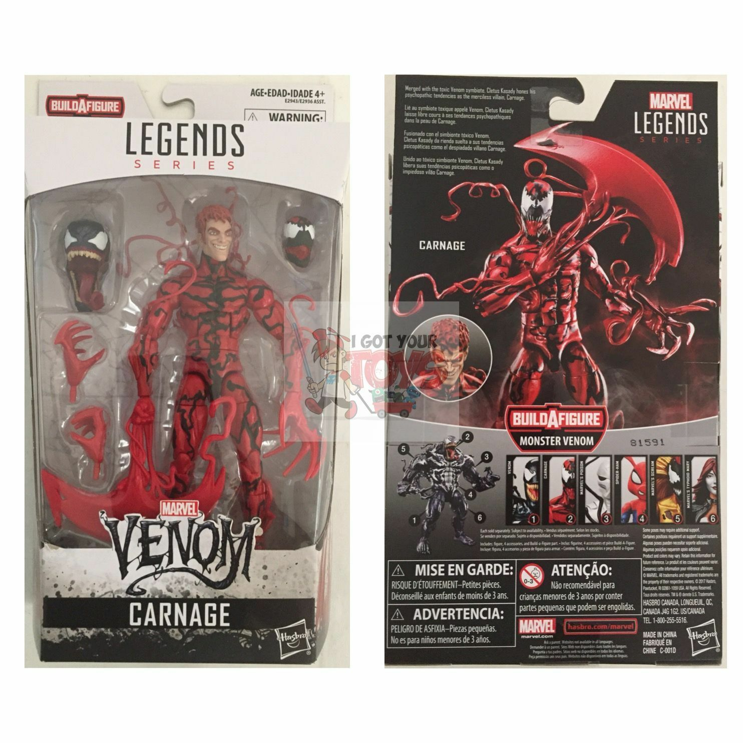 CARNAGE + BAF PART HASBRO VENOM Marvel Legends 2018 6  inch ACTION FIGURE