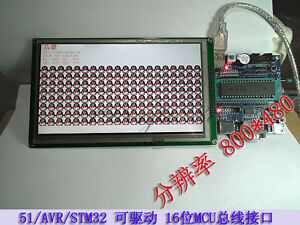 """SSD1963 For 51//AVR//STM32 2.8/"""" inch  240*320 TFT LCD Module Display Touch Panel"""