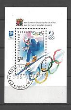 Jeux Olympiques d' hiver Bulgarie (18) bloc oblitéré