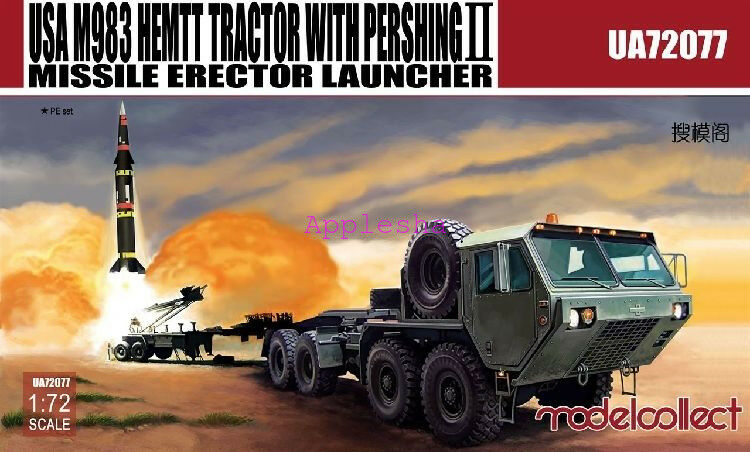 1Model Collect UA72077 1 72 M983 Hemtt Tractor w Pershing II Missile Launcher