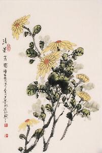 Framed-Print-Japanese-Artwork-Yellow-Flowers-Asian-Oriental-Picture-Art