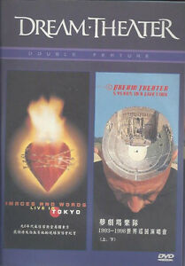 DREAMTHEATER-DOUBLE-FERTURE-IMAGES-AND-WORDS-5-YEARS-IN-A-LIVE-TIME