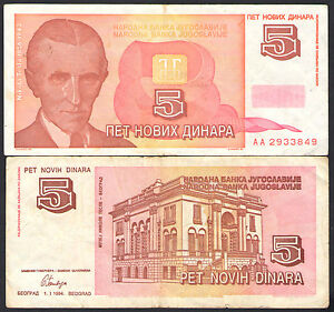 Yugoslavia 1994 UNC /> Tesla Pick 148 5 Novih Dinara
