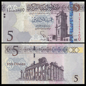 Libya 5 Dinars Serial 1 Replacement UNC