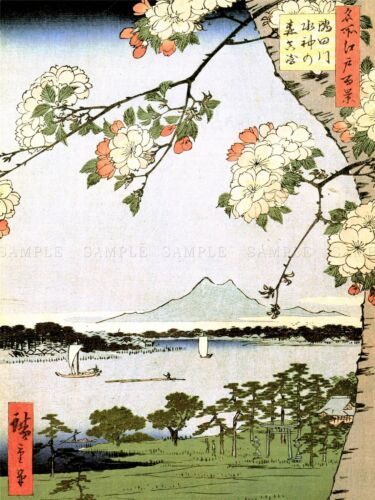 PAINTING JAPANESE WOODBLOCK CHERRY BLOSSOM SHIPS ON WATER POSTER PRINT LV2624