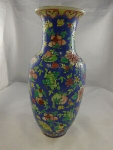 Chinese-Ceramic-Vase-Zhong-Bow-amp-Arrow-Blue-Floral-Pattern