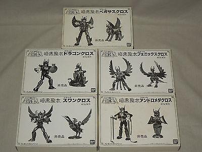 Vintage Bandai Black Saint Seiya Complete 5 set Not for sale For campaign Japan