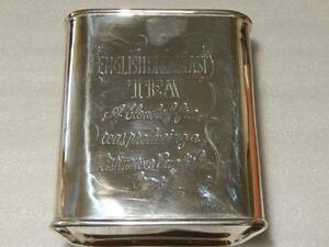 Tea Box Silver Plate Engraved (English Breakfast Tea)