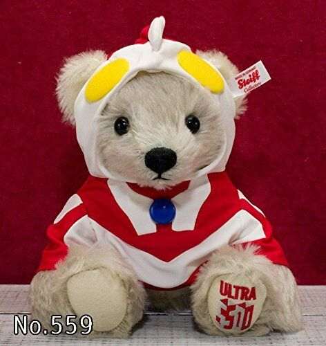 Steiff Ultraman 2016 Japan Limited of 1500 Teddy Bear NEW Rare From JAPAN F S