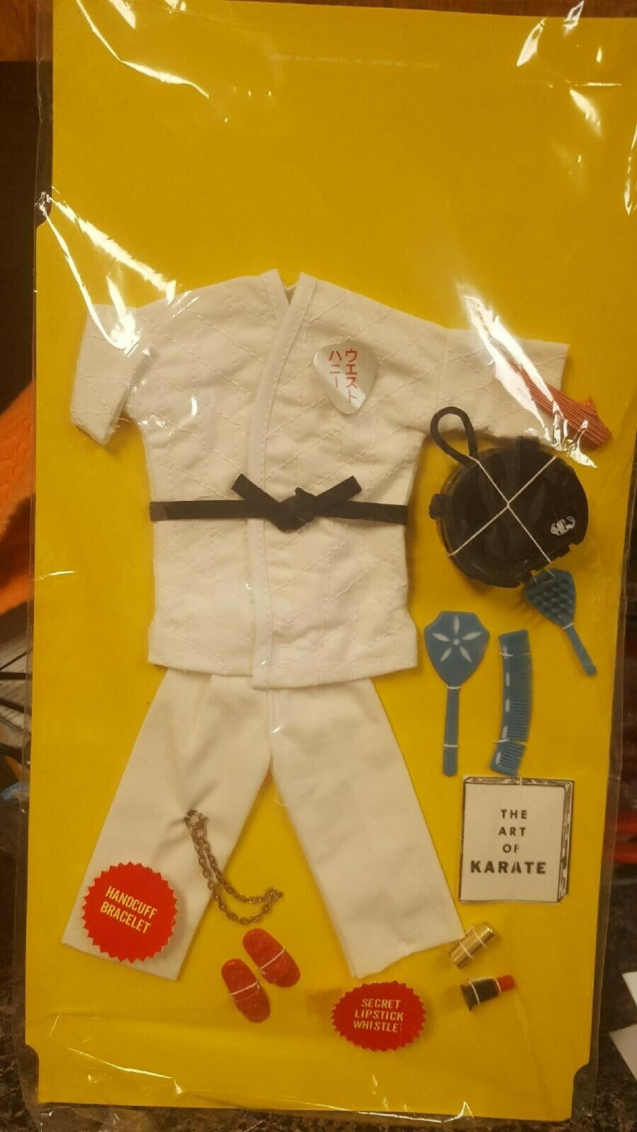 Vintage james bond honey west karate suit mip