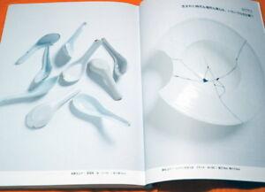 Enjoy-Kintsugi-Book-from-Japan-Mending-Gold-Primer-Repair-Kintsukuroi-1023