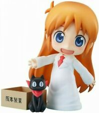 Do You Like Spoiled Student Council President Girl Shinonome Mio Sunburn Figure