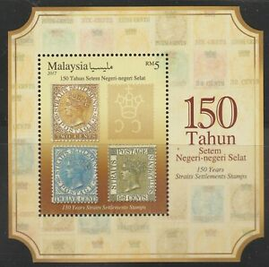 550M-MALAYSIA-2017-150-YEARS-OF-STRAITS-SETTLEMENTS-STAMPS-MS-FRESH-MNH