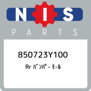 ?- 850723Y100 Nissan Rr ????? 850723Y100 New Genuine OEM Part