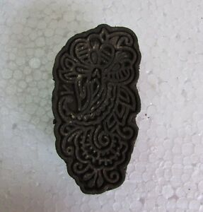 Vintage Wooden Floral Hand Carved Traditional Textiles Printing Block / Stamp