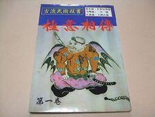 JAPANESE KORYU BUJUTSU ARAKI-RYU NITENICHI-RYU DAITO-RYU SECRET OF KORYU BUJUTSU