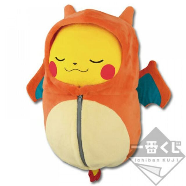 Pikachu Kuji Nebukuro/Sleeping bag Collection Last Prize Charizard Plush doll