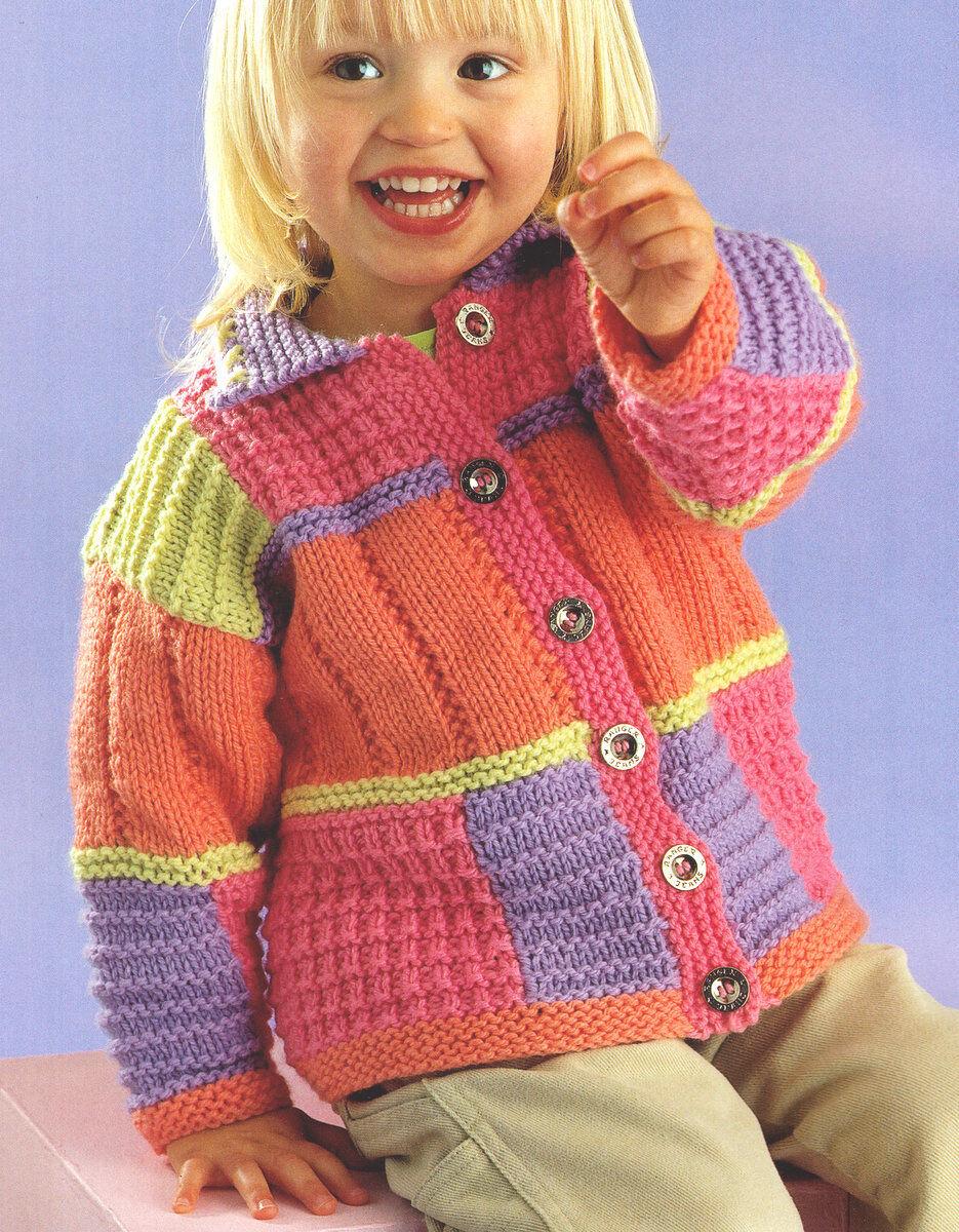 Baby Childrens Aran Patchwork Sampler Jacket /Collar 18 -28 ...