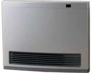 Rinnai Avenger 25MJ LPG Gas Convection Heater Platinum Silver AV25SL3