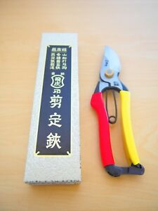 Tobisho-PRUNING-SHEARS-SR1-type-200mm-Japanese-Gardens-NIWAKI-From-Japan