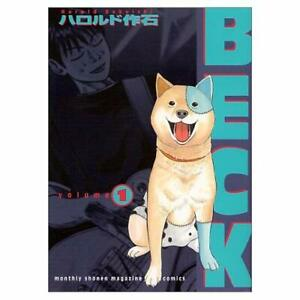 Beck-Vol-1-beck-in-Japanese