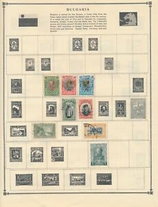 BULGARIA: 171 STAMPS ON VINTAGE ALBUM PAGES AND STOCK SHEETS, MINT AND USED