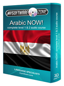 Learn-to-Speak-Arabic-Extensive-Language-Training-Course-on-PC-CD-ROM-MP3-New