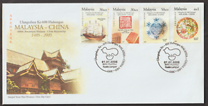 F334UN-MALAYSIA-2005-MALAYSIA-CHINA-RELATIONSHIP-ORIGINAL-FDC-WITH-UNISSUED-50c