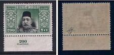 TURKEI 1914 SUPERB POST OFFICE FRESH TOP VALUE MINIMAL REST OF HINGE - SIGNED