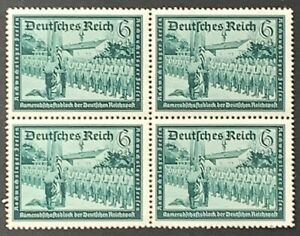 Germany. German Reich. 6+4pf Winter Relief Fund BLOCK. SG693. 1939. MNH. (LC05)