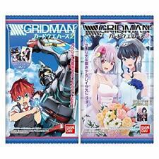 SUPER MINIPLA SSSS.GRIDMAN GRIDMAN 4pcs Candy Toy  w//Tracking