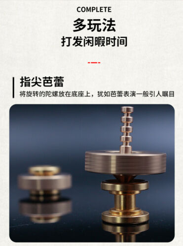 Details about  /New EDC Brass Hand Twisting Spinning Top Gyro Ceramic Bead Gyro Toy with Base
