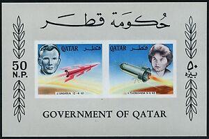 Viajes-espaciales-space-qatar-1966-bloque-I-gagarin-Tereshkova-unissued-S-s-mnh-674