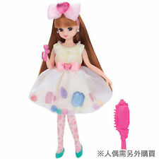TAKARA TOMY JAPAN LICCA CHAN DOLL KIRA-MAKE DRESS SET JEWEL LA85313