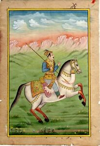 Indian-Miniature-Painting-Mughal-Emperor-On-Horse-With-Traditional-Weapons