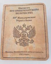UdSSR Russland Polizei Ausweis Urkunde Dokument