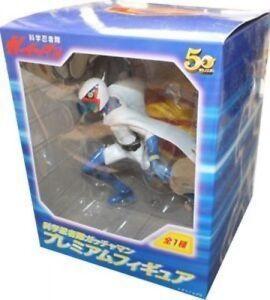 Gatchaman-Premium-Japan-Anime-Figur-Sega