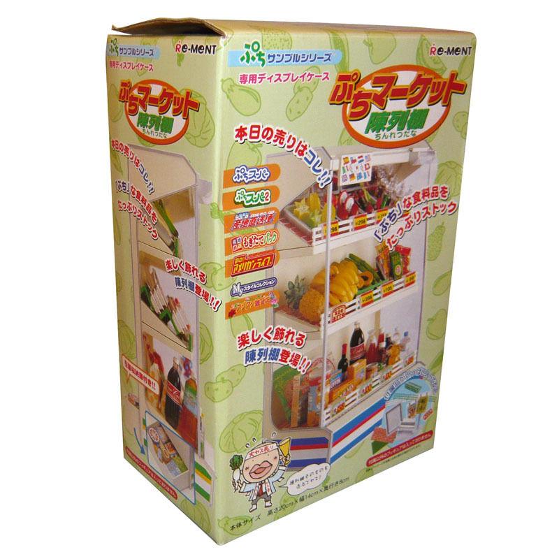 Rare Re-ment Miniature Convenience Store Food Display Shelf - verde Color
