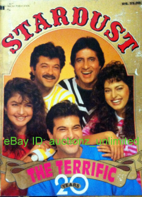 SD Terrific 20 Years Pooja Bhatt Amitabh Bachchan Sanjay Dutt Smita Patil Rekha