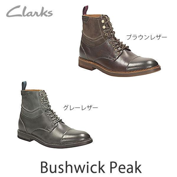 Clarks Hommes  x Bushwick Peak  cuir gris  Ortholite  UK 7,8,9,9 .5, 10.5