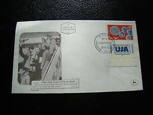 Israel Tag 26/12/1962 cy22 Umschlag 1