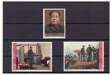 1965 PR China, Zunyi Conference, mint nh, ** !!