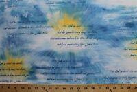 Bible Study I & Ii John 3:16 Bible Verse Cotton Fabric Print By The Yard D582.27