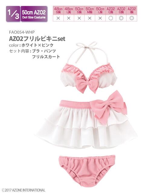 Azone AZO2 conjunto Bikini trajes volante X blancoa rosado