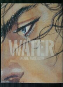 WATER ART BOOK Takehiko Inoue Art Book Vagabond Manga Anime JAPAN Slam dunk